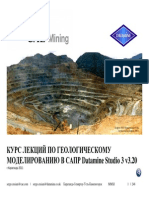 06 Geolical Modeling in Datamine Studio 3 Russian