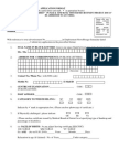Officer Application Form