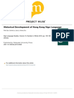 historical development of hong kong sign language