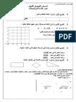 Math 3ap 1trim3