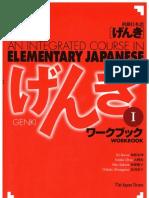Genkii Workbook Elementaryjapanesecoursewithbookmarks1 121008061101 Phpapp01