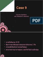Case 9 Metabolic Alkalosis