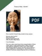 Women of China, syllabus, Fall, 2013