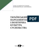 par.pdf
