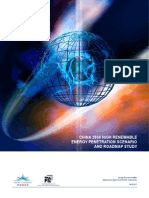 China 2050 High Renewable Energy Penetration Scenario and Roadmap Study