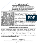 2015.04.19_Sunday of Thomas.pdf