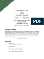 Glosario español y chino