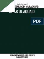 Kitab ul-Aquaid (English)