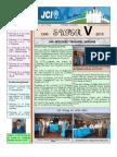 JCI Vizag Super V Issue II