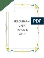 PARTITION SKPSK PK 05.docx