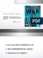 Book Sharing the Old Man's War