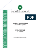 SSC Islamiyat (English Medium) 2006