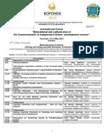 programma forum en intereulaweast