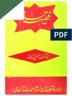 Faqihe Islam by Dr.hasan Raza