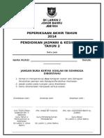 cover PJK Thn 2