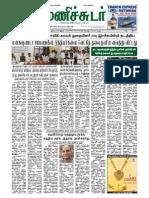 22 April 2015 Manichudar Tamil Daily E_Paper
