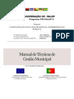 Manual de Tecnicas de Gestão Municipal