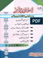 Islahi Majalis Volume 7 by Mufti Muhammad Taqi Usmani