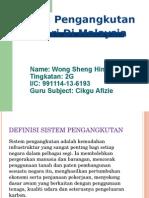 Geo PBS (2)