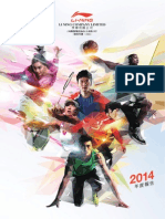 李寧 ar139406-c02331.pdf