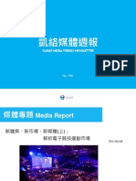 Carat Media NewsLetter-786
