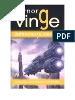 VINGE, Vernor - Adancurile Cerului (v3.1)