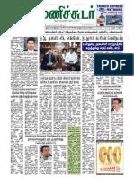 23 April 2015 Manichudar Tamil Daily E Paper