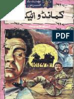 BKFpt7 by a Hameed bookspk.net