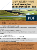课程1:mine environmental protection.ppt
