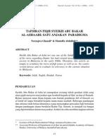 Tafsiran Fiqh Syeikh Abu Bakar Al-Ashaari