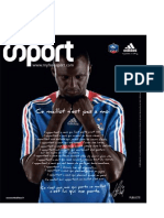 Sport158