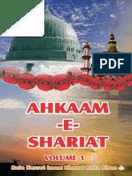 Ahkam e Shariat 1 by Muhammad Aftab Qasim Razavi