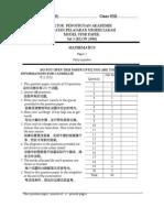 2006. set 3 Paper 2 (BC).doc