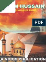 Imam Hussain by Muhammad Aftab Qasim Noori