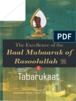 The Excellence of Baal Mubarak of Rasulullah by Muhammad Aftab Qasim Noori