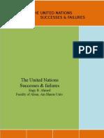 UN Core Terms