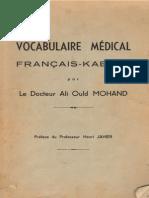 Vocabulaire médical français-kabyle - par le Dr Ali Ould Mohand. Préface du Prof. Henri Jahier (1954)