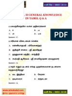 Tnpsc Group 2 Model Gk Tamil