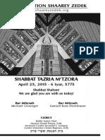 April 25, 2015 Shabbat Card