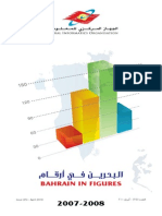Bahrain in Figures 2007_2008
