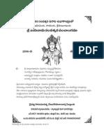 Telugu panchangam 2014-15