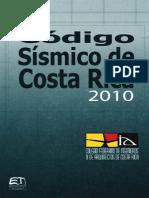 Código Sísmico Costa Rica 2010