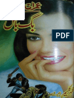 Big-boss-part 1 of 2  =-= mazhar kaleem imran series