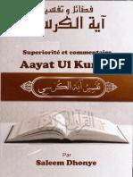 Books AyatUlKursiy
