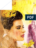 Pressure Like Imran Series Novel Full Pdf File