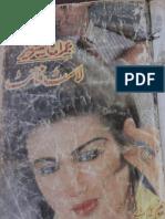 Last fight part-1 of 2  =-= mazhar kaleem imran series