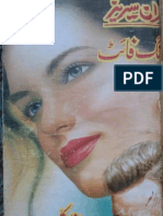 Long fight part-1 of 2  =-= mazhar kaleem imran series