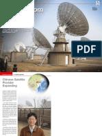 chinasatcom.pdf
