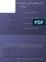 Cement (3).ppt