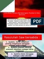 Azab Allah